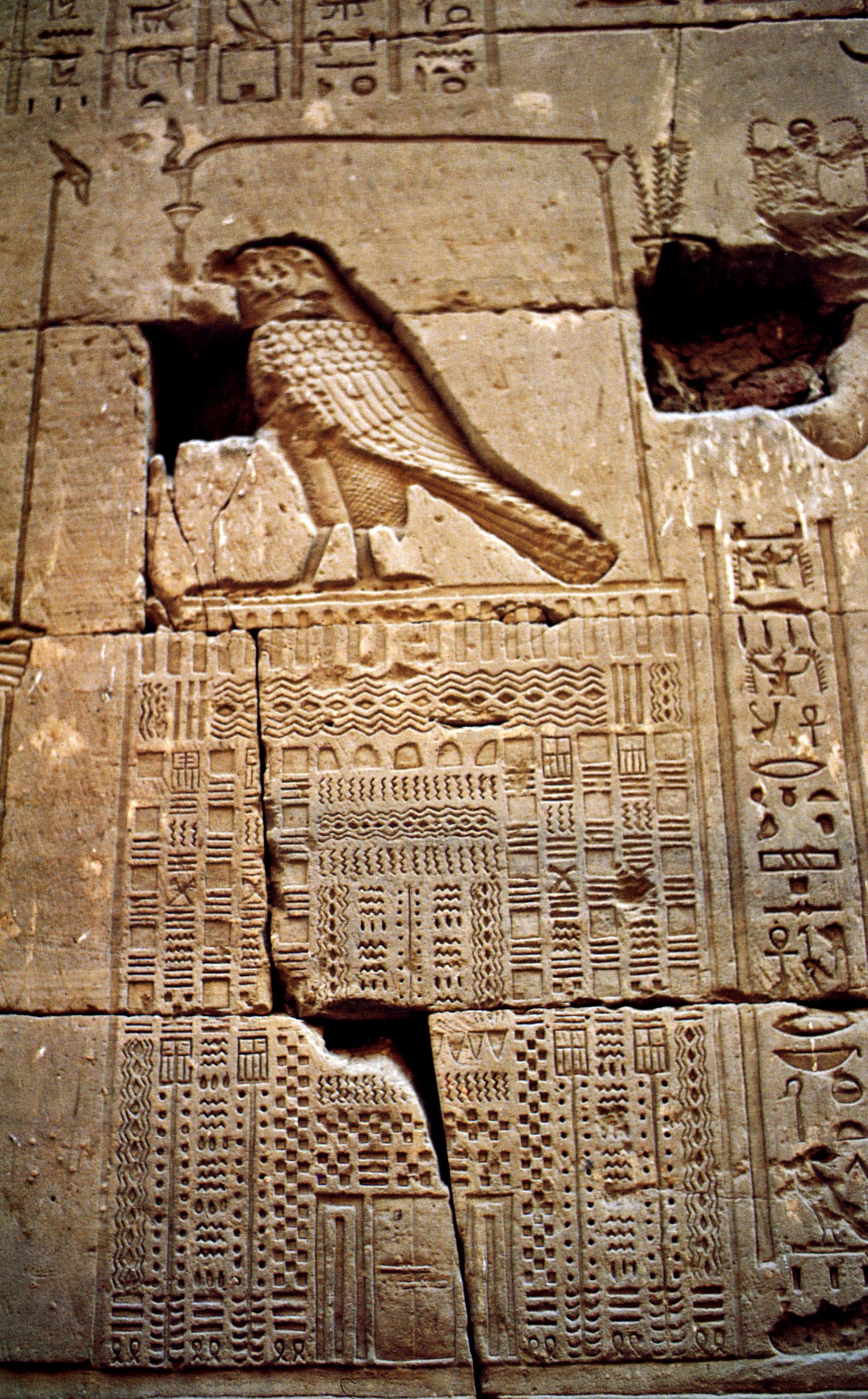 ecriture-hieroglyphique-egyptienne_02